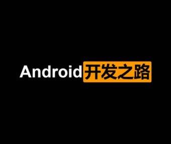 Android开发之路:使用记事本开发第一个JAVA程序