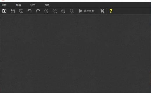 Inpaint v8.1 一款小巧、简单、强大的图片去水印软件