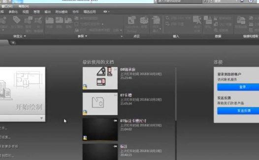 CAD2019零基础入门到精通视频(2020/4/12)