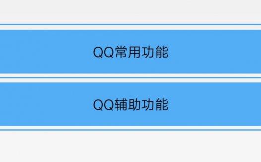 布偶必备工具V5.8.21:一款QQ多功能工具箱,支持闪照破解