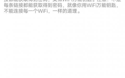 云盘钥匙 v1.4:轻松破解百度网盘分享链接提取码