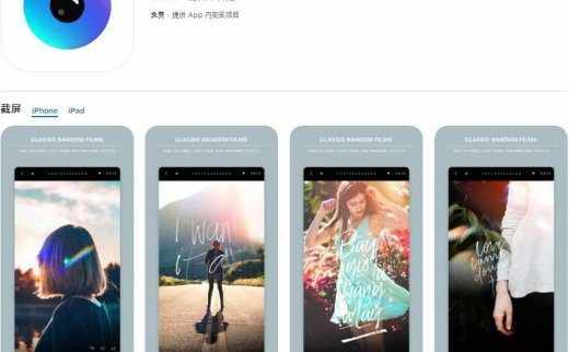 LÒMÒGRAPH 复古胶片相机:¥12→0【iOS限免App精选】