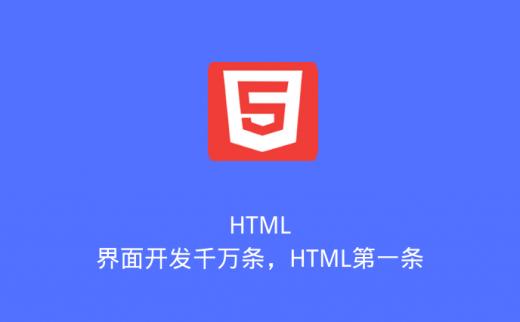 前端基础:认识WEB