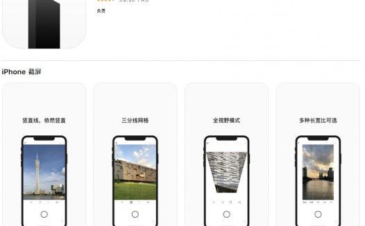 Ortho – 实时透视修正相机:¥18→0【iOS限免App精选】