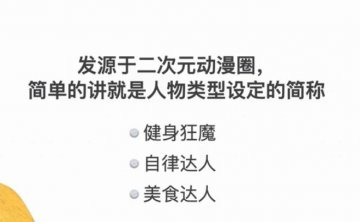 WK:微信视频号抢先课(2020/8/22)