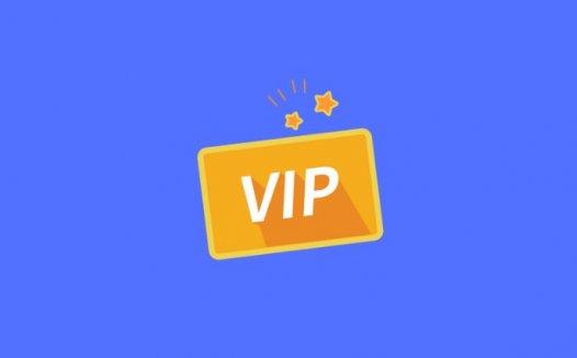 直接送年费VIP!1年优酷VIP黄金会员限时抽