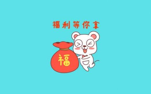 ZhaoPP:1500T资源随意下载