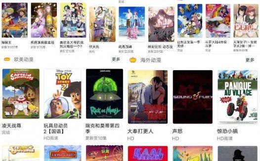 嘀哩日剧 v1.0.4:免费观看国内外动漫番剧、日剧及电影