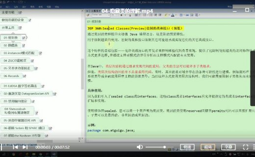 2002最新-波澜不惊的Java15新特性(2020/11/8)