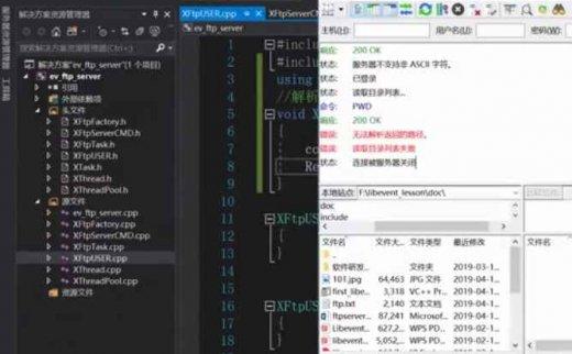 C++高并发网络编程高级篇(2020/11/12)