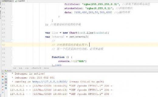 2020年最新 Python语法基础+进阶课程(2020/11/13)