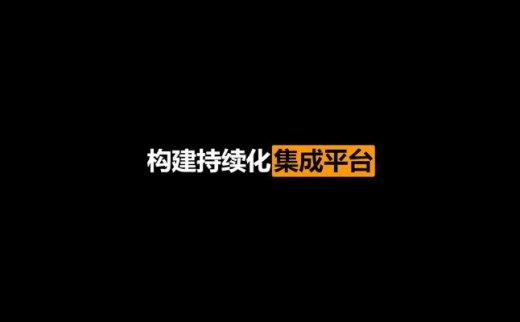 CICD-jenkins构建持续化集成平台(2020/11/25)