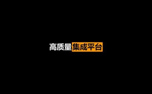 何炅吴昕力荐的高质量睡眠课,快睡少睡又提升你的气质容颜(2020/11/21)