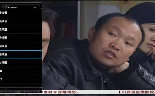 白菜TV:一款适合于安卓端+盒子TV端的直播类APP