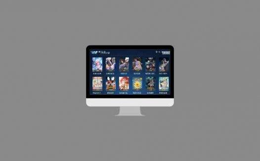 柚子TV:一款非常不错的高清影视盒子点播软件