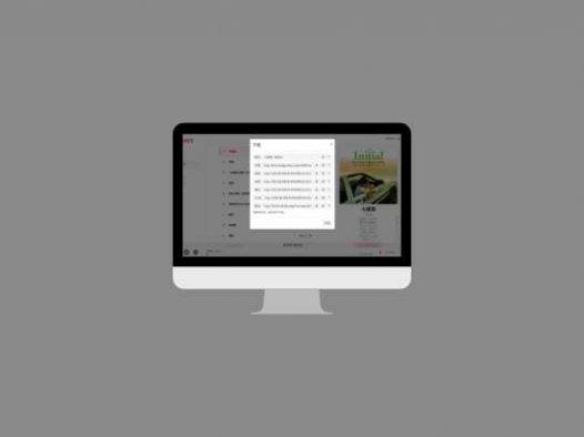 3个无损音乐网站,免费听,无限下载!