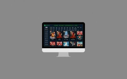 饭团影院:一款同时支持安卓端和盒子TV端的影视类软件